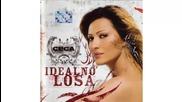 Ceca - Rekom bez vode - (Audio 2006) HD