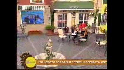 На Кафе - Глория - By Planetcho