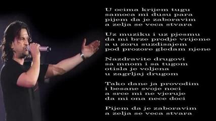 Aca Lukas - Nazdravite drugovi - (Audio - Live 1999)