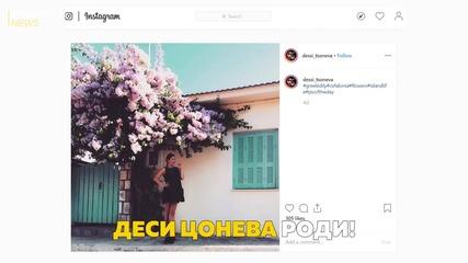 Деси Цонева стана майка на момиче