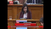 Явор Нотев пита Кунева за оставката на Цацаров