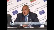 Борисов призова за разпускане на Народното събрание още в сряда и насрочване на предсрочни избори