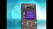 Sony Ericsson K770i Demo Tour