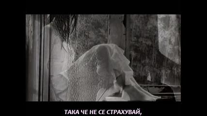 2010 [превод] Тази нощ / Maria Iakovou - Apopse