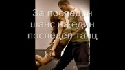 Nickelback - Far Away - Превод