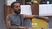 Big Brother: Most wanted - понеделник по NOVA (19.11.2018)