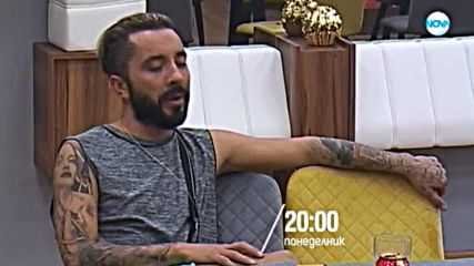 Big Brother: Most wanted - понеделник по NOVA (19.11.2018)