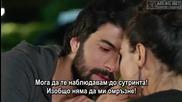 Kara Para Ask - 13 епизод - Елиф и Йомер в парка Bg sub