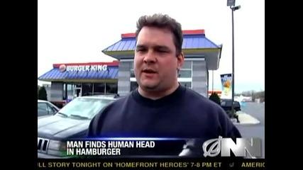 ! човешка Глава намерена в бургер