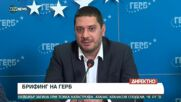 ГЕРБ: Шефът на НАП е продал фирмата си със задължения към хазната от 1,5 млн. лв.