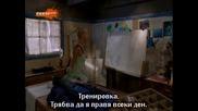 H2o 3 Сезон Епизод 6 тайни и лъжи със Бг Субтитри