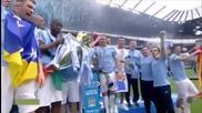 Манчестър Сити Шампион на Англия за Сезон 2013/14