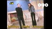 Antique - Mera me ti Mera (2001)