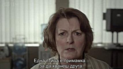 Вера ( Vera ) S01 E03