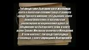 Кръсте Мисирков македонски Българин