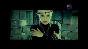 Камелия - Черна кръв