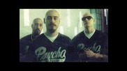 Psycho Realm - Good Times