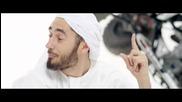Мот - Мама, я в Дубае (премьера 2014)