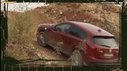 Mazda Cx5 - Offroad