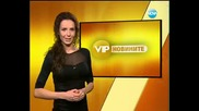 Вип Новини (11.01.2013 г.)