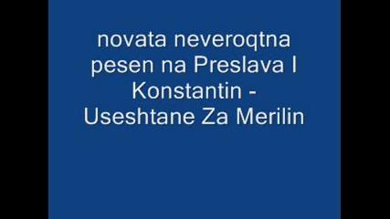 Preslava I Konstantin - Useshtane Za Merilin dobro ka4estvo