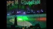 Роси Близнакова - Повей Ветре