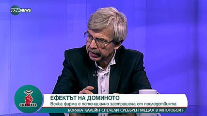 """""""Офанзива с Любо Огнянов"""": Гост е финансистът Емил Хърсев"""