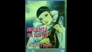 Георги Русев - Песента на шута