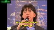 Bg Превод Jasar Ahmedovski - Ne idi