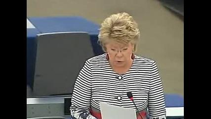 Европарламентът обсъжда България