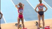 Ивет Лавова с Най-секси Дупе на Евро 2012