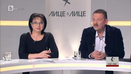 Коалиция Не на Европейския Съюз - Кирил Гумнеров и Стоян Иванов