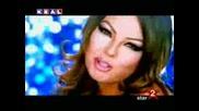 Ebru Gundes - Akilli Ol