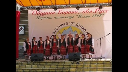 Фолклорен фестивал ''от Дунав до Балкана''(сезон 8) 046