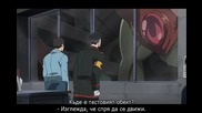 Bounen no Xamdou - 06 bg subs