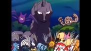 Pokémon: Master Quest Епизод 37 Бг Аудио