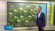 Прогноза за времето (13.07.2020 - сутрешна)