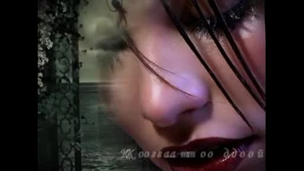 Scorpions - When You Came Into My Life ( Превод )