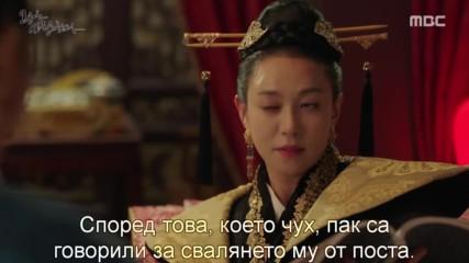 Любовта На Краля - Епизод 3