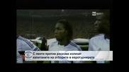 С ленти против расизма излизат капитаните на отборите в евротурнирите