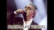 Terzis & Karafotis - Exo Mia Agapi Fame Story