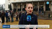Колекционери чакат с часове за монетата на европредседателството