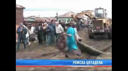 Сриват циганско гето с булдозери - Ромска цитадела
