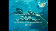 Kate Alexa - No Ordinary Girl Бг Превод