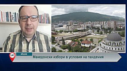 Македонски избори в условия на пандемия