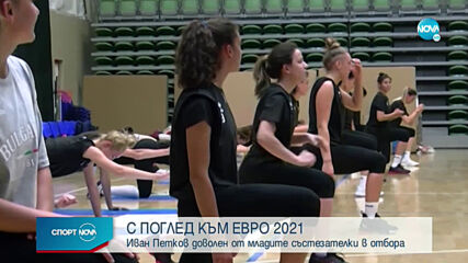 Спортни новини (14.08.2020 - следобедна емисия)