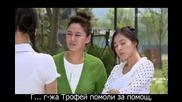 Romance Town Епизод 2 ( Част 3 ) + bg subs