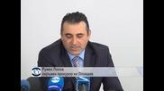 """13 митничари и трима граничари от """"Капитан Андреево"""" бяха арестувани за контрабанда"""
