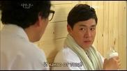 [easternspirit] Купува ли се любовта (2012) E08-1