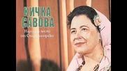 Кичка Савова - Когато песен запея